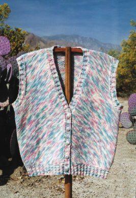 GU407 Marble Mountain Vest